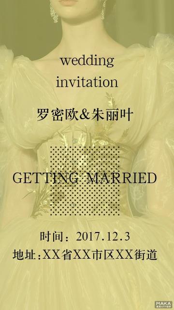 时尚结婚请柬