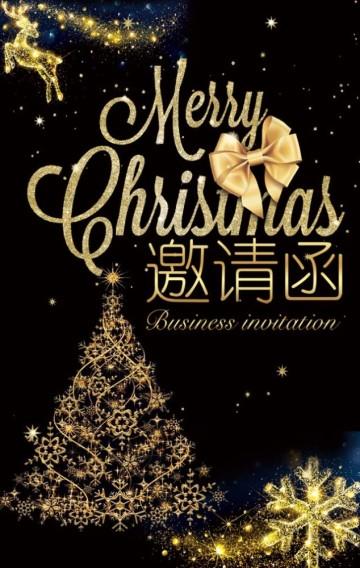 高端圣诞邀请函/公司活动邀请函