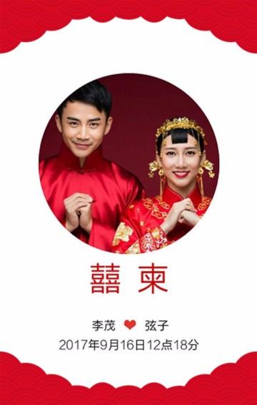 时尚简约红色喜庆婚礼请帖复古中式婚礼请柬