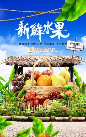 新鲜水果 夏季促销 新鲜上市 橘子 车厘子 水果店