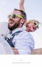 简约白色清新婚礼请柬时尚大气浪漫结婚邀请函百搭