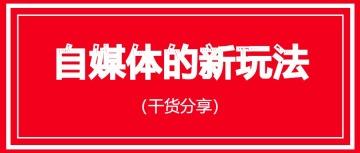 红色简约高端大气宣传自媒体公众号首图