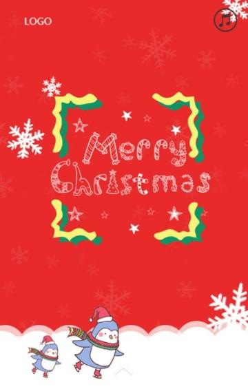 温暖红色雪花平安夜圣诞儿童节日活动邀请函