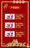 中国红简约年终大促/年底活动/年货/服饰/实体店/红色喜庆