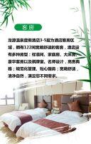 白色简约温泉度假区促销宣传翻页H5