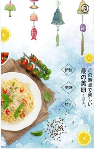 餐饮宣传模板