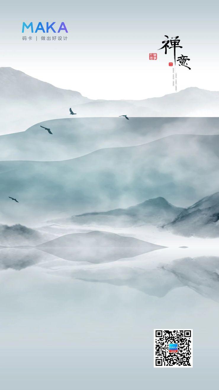 中国传统水墨山水画,意境悠远的水墨画
