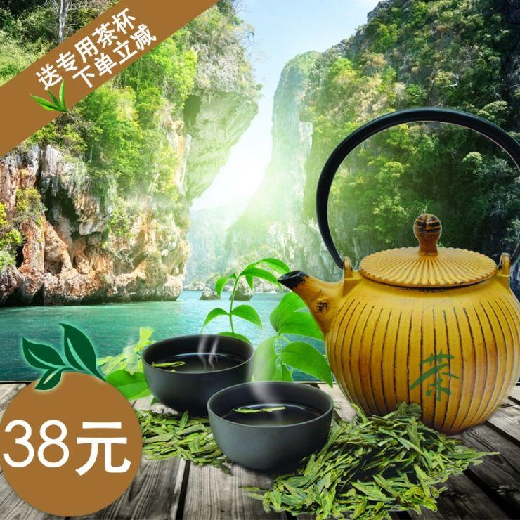 清新简约中国风茶叶电商主图