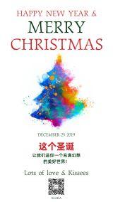 圣诞节2020年白色时尚绚丽大气宣传活动海报
