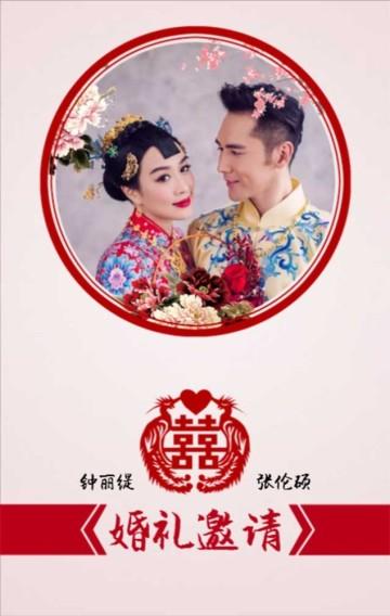 中式中国风古典婚礼邀请函红色结婚请柬请帖邀请函 影楼写真相册写真集