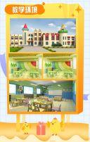 幼儿园招生教育机构兴趣班培训班招生