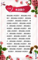 粉色清新浪漫七夕遇见你蛋糕促销宣传模板/浪漫七夕蛋糕促销/情人节促销