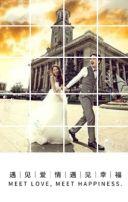 婚礼 婚礼请柬 婚礼邀请函 文艺婚礼 浪漫婚礼 简约婚礼 清新婚礼 时尚婚礼 典雅婚礼 旅拍风格婚礼