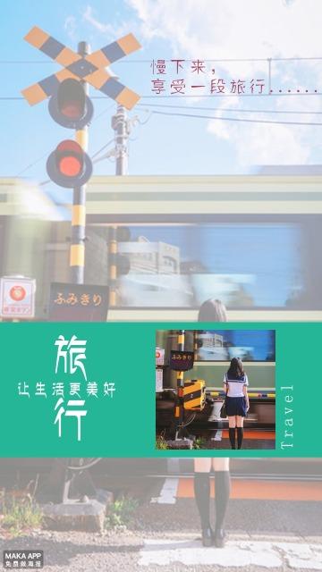 【相册集3】小清新个人相册情侣相册闺蜜相册记录旅行旅游杂志风