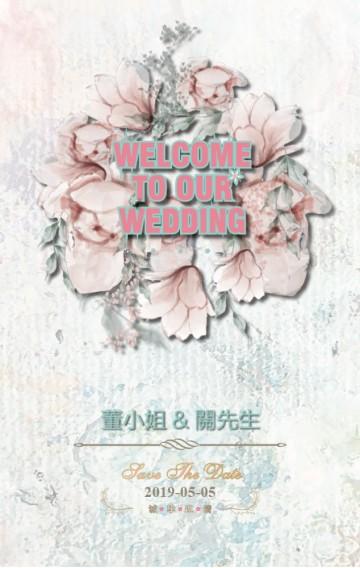 浪漫唯美欧式轻奢文艺结婚喜帖婚礼请柬