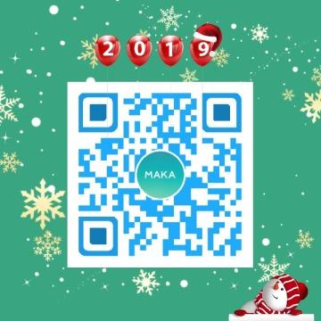 圣诞节微信公众号底部二维码模板