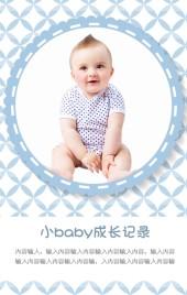 宝宝成长记录相册生日会邀请满月/百日祝福贺卡