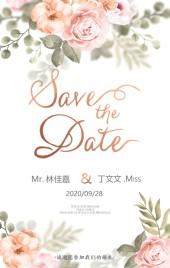 小清新韩式花朵婚礼邀请函结婚请帖H5