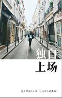 简约欧美杂志个人写真/个人相册