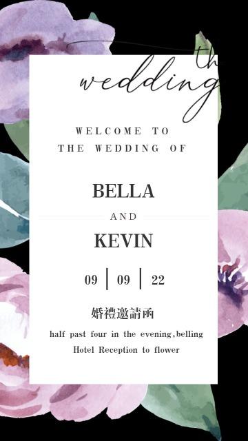 轻奢复古浪漫手绘花卉婚礼电子邀请函海报模板