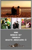 七夕情人节浪漫表白告白求婚 情人节520  恋爱纪念天 情侣纪念日 情人节快乐