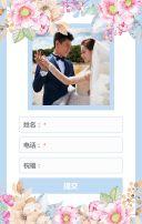 小确幸——粉蓝色水彩手绘小清新婚礼请柬