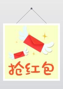黄色简约节日促销微信公众号小图