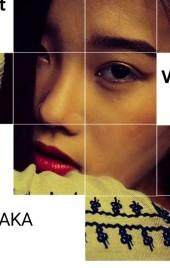模特模卡展示相册写真海报