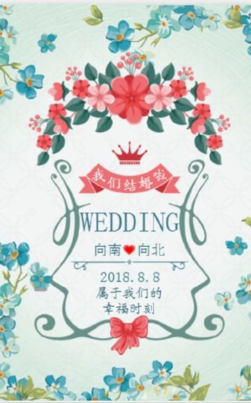 婚礼邀请函结婚请帖纪念册
