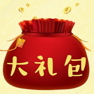 【福利次图】微信公众号封面小图卡通扁平大礼包通用-浅浅