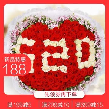 红色简约节日促销新品折扣促销宣传推广商品主图电商主图通用
