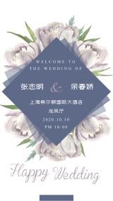 清新淡雅蓝紫色婚礼邀请预告视频