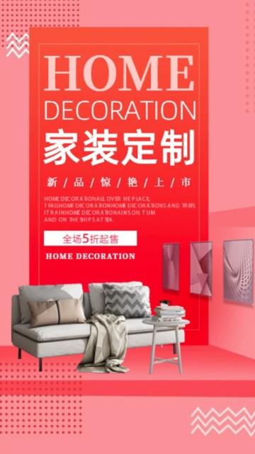 红色扁平风格家装节衣柜促销宣传视频