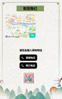 简约中国风茶叶促销宣传模板/水墨风茶叶促销模板