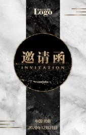 白金商务风格企业会议邀请函高端会议邀请时尚新品发布会H5