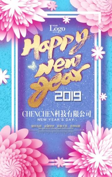 2019时尚清新春节祝福贺卡新春祝福贺卡