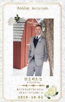 白色纯洁大气浪漫唯美婚礼邀请函H5