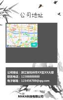 2018中国风水墨公司企业招聘人才招聘