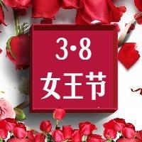 38妇女节女神节粉色简约女性活动公众号封面小图-次条