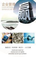 企业文化宣传介绍高端模板,公司简介|招商等简易风