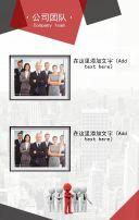 欧美风时尚大气高端企业宣传/公司介绍/企业简介/公司画册