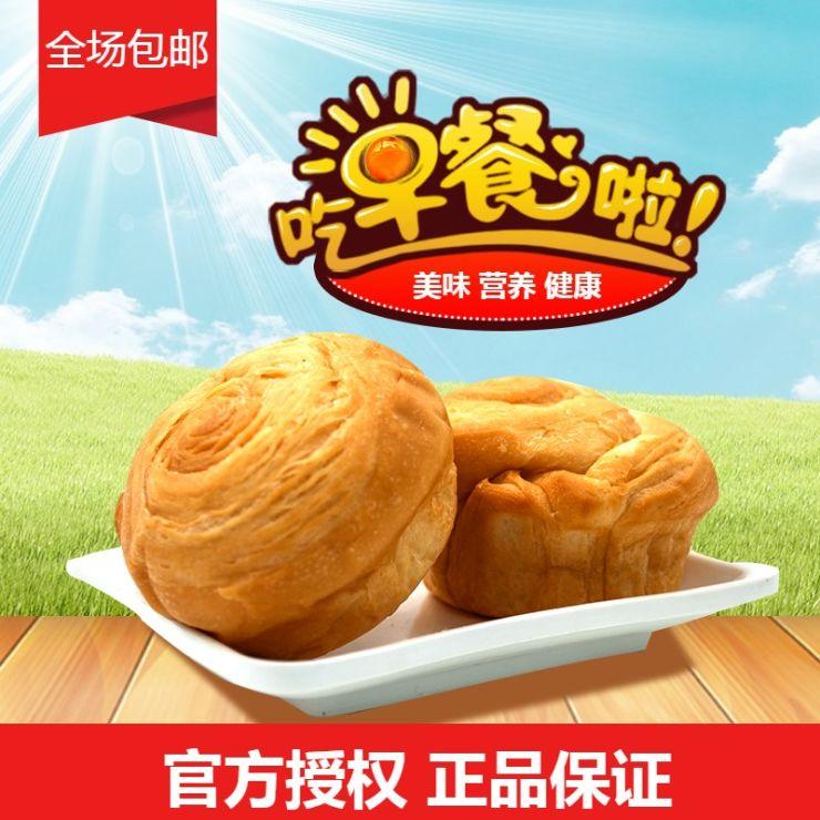 早餐面包百货零售食品促销简约清新电商商品主图