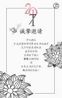 艺术时尚沙龙活动邀请函