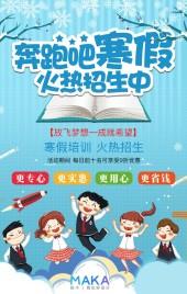 卡通幼儿园培训招生/寒假班/补课班