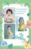 绿色手绘卡通宝宝生日纪念相册H5