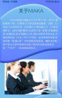 互联网课程IT培训技能培训暑期培训成人教育招生