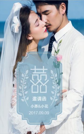 清新浪漫海景海边婚纱婚礼结婚邀请函