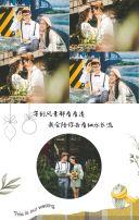 小欢喜——柠檬黄猫头鹰主题婚礼邀请函