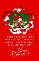 红色卡通圣诞节贺卡/圣诞祝福/可爱圣诞贺卡