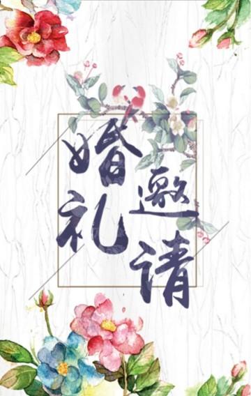 小清新、简约婚礼请柬、邀请函、喜帖 森系花朵浪漫韩式简约婚礼时尚婚礼邀请函结婚